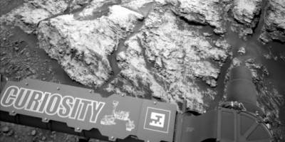 Загадъчните емисии на метан на Марс прекъснаха